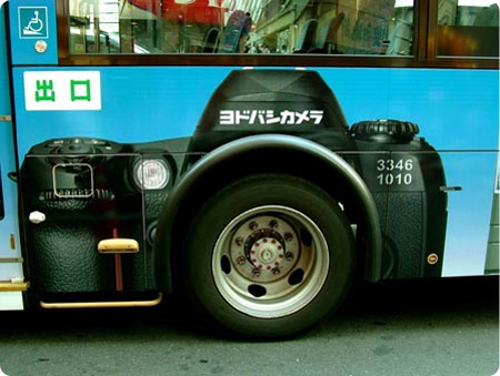 Yodobashi Camera Store Bus Advertisement