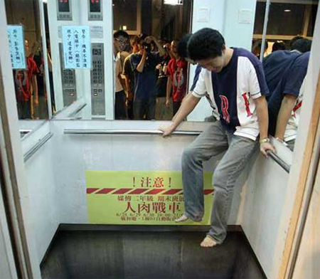 Elevator Floor Illusion