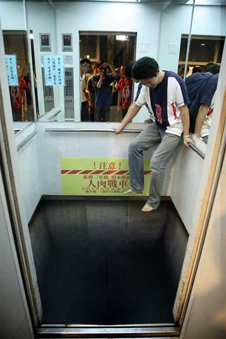 Elevator Floor Illusion 3
