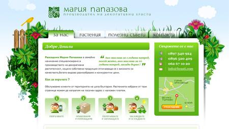 Green CSS Website Designs 18
