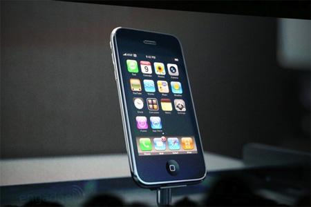 Apple iPhone 3G Announced 2
