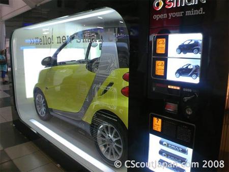 SMART Car Vending Machine 2