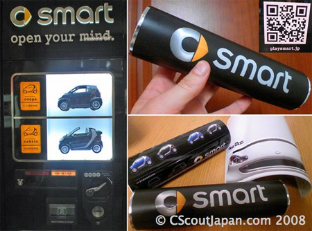 SMART Car Vending Machine 3