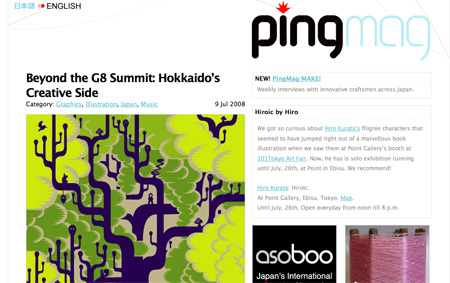 Design and Inspiration Websites 07