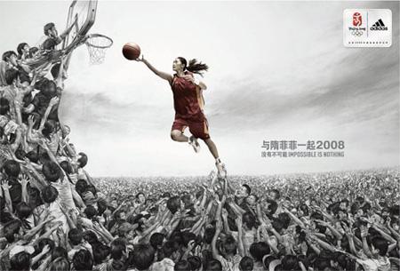 Adidas 2008 Beijing Olympics Ads
