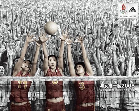 Adidas 2008 Beijing Olympics Ads 2