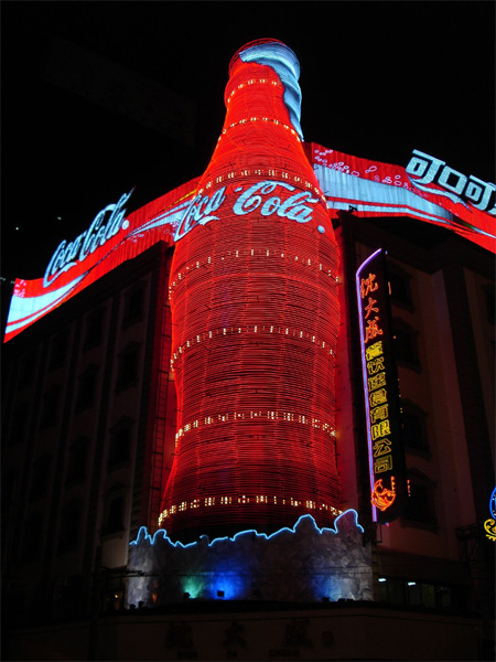 Giant Coca-Cola Advertisement
