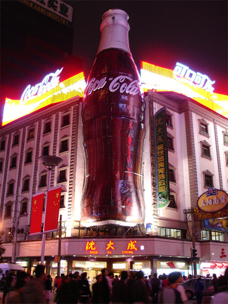 Coca-Cola Bottle Advertisement