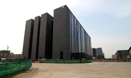 The Digital Beijing Building