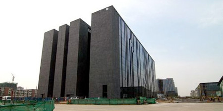 Digital Beijing Building