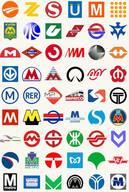 Metro Logos from Around the World
