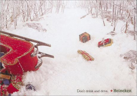 Do not Drink and Drive Ad