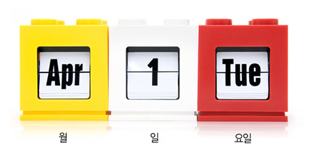 LEGO Inspired Desktop Calendar 2