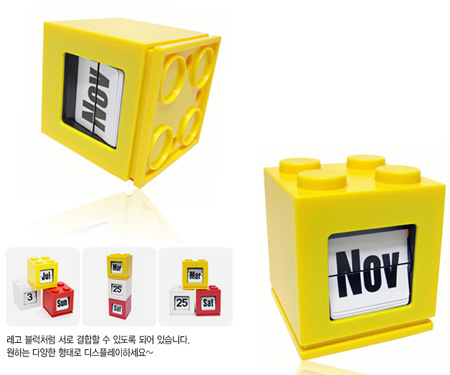 LEGO Inspired Desktop Calendar 3