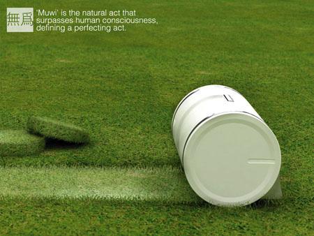 Muwi Innovative Lawn Mower 4