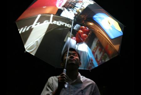 Pileus The Internet Umbrella