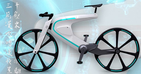 Tong City Bicycle Concept