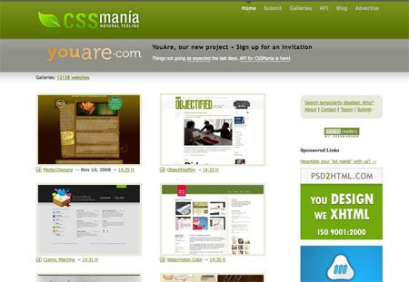 CSS Design Showcase Websites 12
