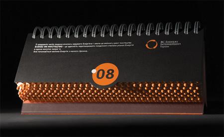 Matches Calendar by Yurko Gutsulyak 2
