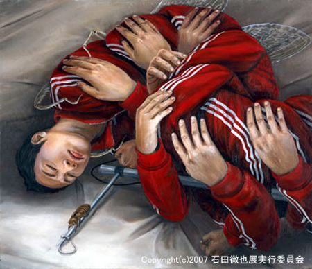 Incredible Paintings by Tetsuya Ishida 13