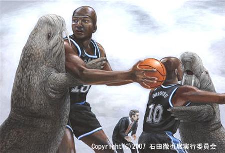 Incredible Paintings by Tetsuya Ishida 26