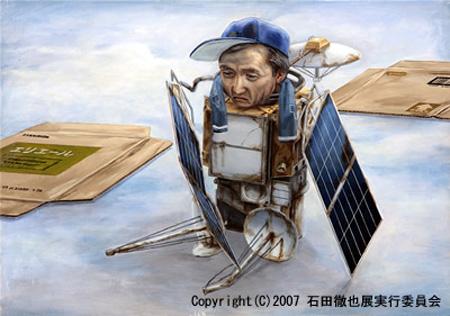 Incredible Paintings by Tetsuya Ishida 27