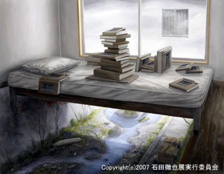 Incredible Paintings by Tetsuya Ishida 3