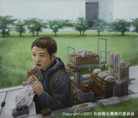 Incredible Paintings by Tetsuya Ishida 4