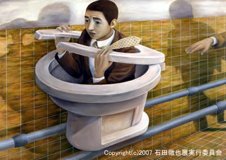 Incredible Paintings by Tetsuya Ishida 44