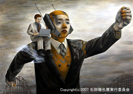 Incredible Paintings by Tetsuya Ishida 45