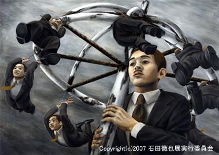 Incredible Paintings by Tetsuya Ishida 47