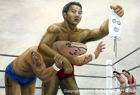 Incredible Paintings by Tetsuya Ishida 7