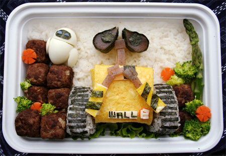 Wall-E Bento Seen On Coolpicturegallery.blogspot.com