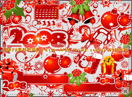 Christmas Photoshop Brushes by coolwing