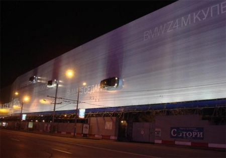 BMW Billboard in Russia