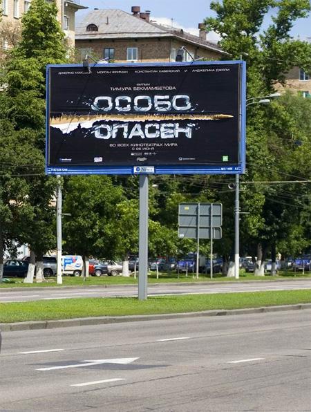 Wanted Billboard