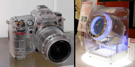 Transparent Gadgets and Creative Designs