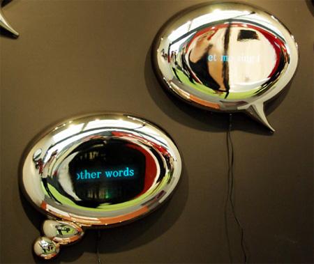 Fukadasi Mirror 2