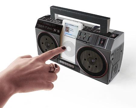 Boom Box Speakers