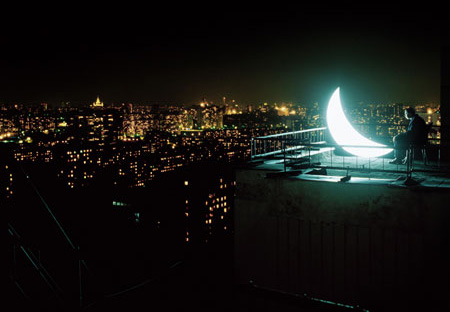 Beautiful Moon Photography from Russia