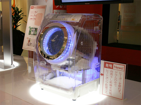 Transparent Clothes Dryer