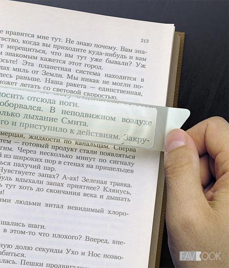Favbook Bookmark 2