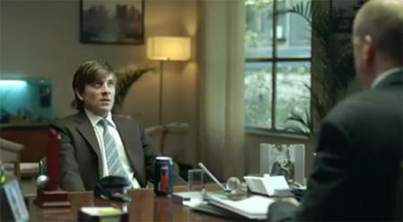 Pepsi Max Job Interview
