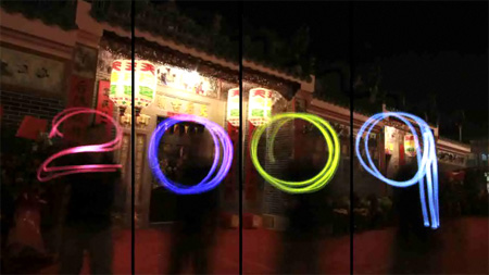 Light Writing in Hong Kong