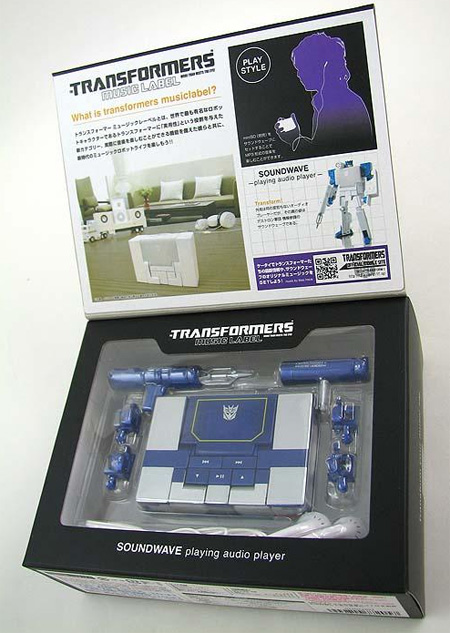Soundwave Transformers MP3 Player