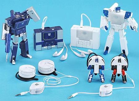 Soundwave Transformers MP3 Player 2