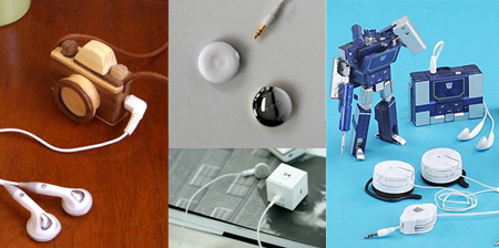 20 Creative and Unusual MP3 Players