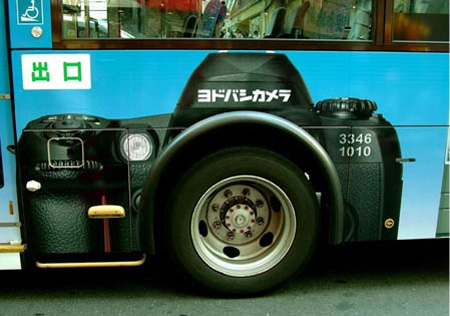 Camera Store Bus Advertisement