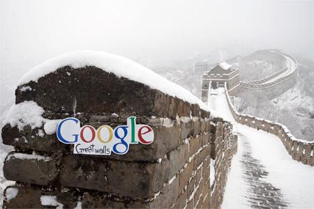 Google Great Walls