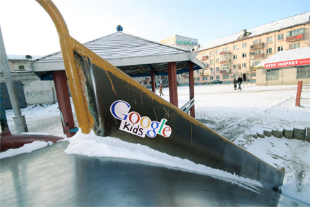 Google Kids